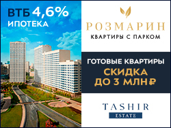 ЖК «Розмарин» — квартиры с парком Готовые квартиры бизнес-класса.